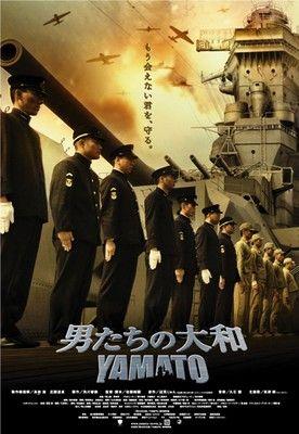Yamato - �ngyilkos k�ldet�s (2005)