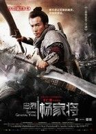 Yang tábornok megmentése (2013) online film