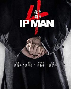 Ip Man 4 (2019) online film