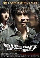 Yongseoneun Eupda (No Mercy) (2010) online film