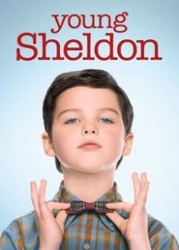 Az ifjú Sheldon 1. évad (2017) online sorozat