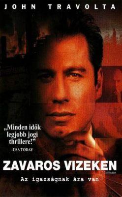 Zavaros vizeken (1998) online film