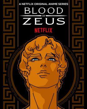 Zeusz vére 1. évad (2020) online sorozat